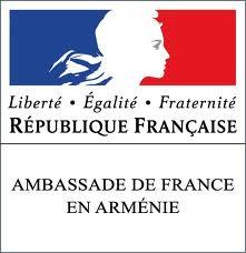 Logo Ambassade De France En Armenie